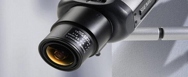 guvenlik kameralari
