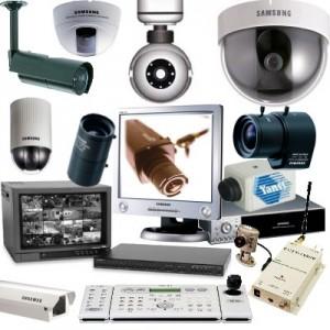 guvenlik kamera sistemleri