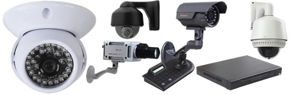 güvenlik kamera sistemi